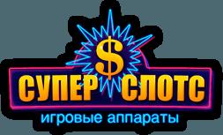 Super Slots казино